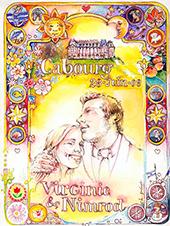 Mariage Faire-part et Portrait
